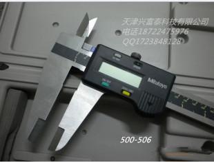 供应日本三丰500-506数显卡尺0-600mm数显游标卡尺500506
