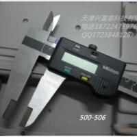 供应日本三丰数显卡尺500-505 0-450mm数显游标卡尺、500500