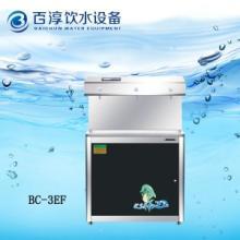 供应百淳不锈钢节能直饮水机,温热型净水器,批发不锈钢商用净水机
