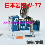 日本岩田W-77手动喷枪图片