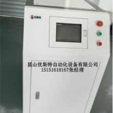 供应高压冷却系统厂家