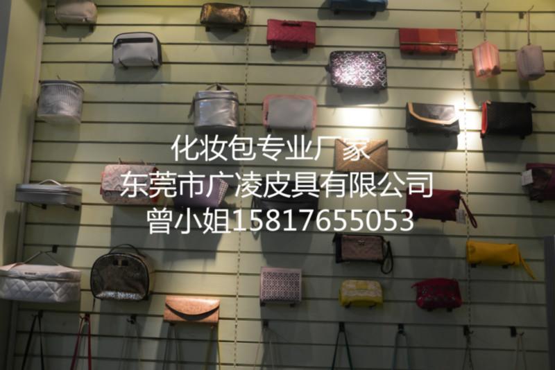 供应专业化妆包生产厂家应