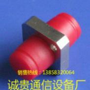 FC光纤适配器图片