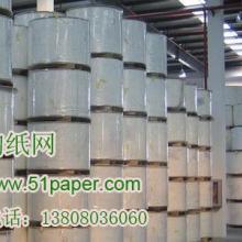 德阳市工业用纸批发德阳市工业用纸厂家德阳市工业用纸公司