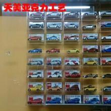 供应TOMY多美卡车模收纳盒 1比64车模展示架 收纳盒 有机玻璃格子柜 加宽款 可放车模跟盒子