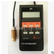 ED300涡流测厚仪图片