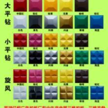 供应安徽金属三维扣板/三维扣板/三维广告装饰扣板批发