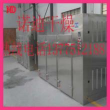 金银花热风循环烘箱 厂家热销 生产厂家 价格 江苏 诺迪干燥批发
