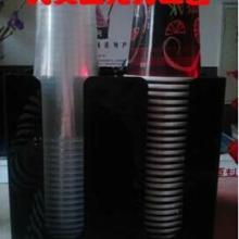 供应星巴克咖啡杯架纸杯架奶茶杯亚克力塑料杯架有机玻璃外带杯摆放架批发