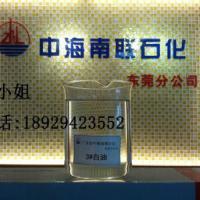 东莞供应3号白油,3号硅酮胶白油,PVC降粘剂,