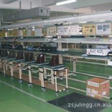 供应电器五金家电电机组装生产线