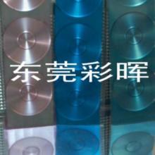 供应玻璃镜片镜面油墨 手机键盘丝印镜面油墨